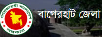 Bagerhat District news