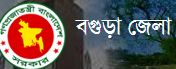 Bogra News and information